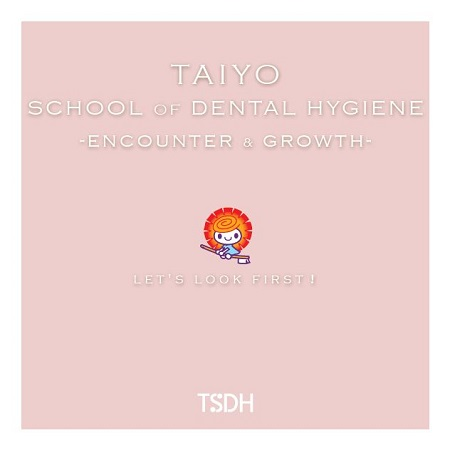 taiyo_consept01